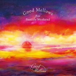 V.A.『Good Mellows For Seaside Weekend EP2』