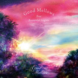 V.A.『Good Mellows For Beautiful Lights EP』