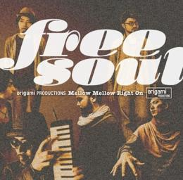 V.A.『Free Soul origami PRODUCTIONS』