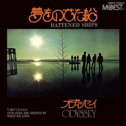 Odyssey「Battened Ships」