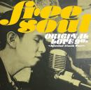 『Free Soul Original Love 90s ~ Special 7inch Box』