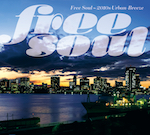 V.A.『Free Soul ~ 2010s Urban-Breeze』(¥2,200+税)【画像をクリックしてWeb Shopへ】