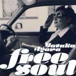 阿川泰子『Free Soul Yasuko Agawa』(¥2,600+税)【画像をクリックしてWeb Shopへ】